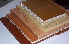 木纹蜂窝铝板