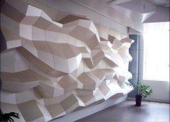 室内铝幕墙板