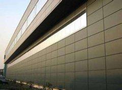 外墙铝板幕墙