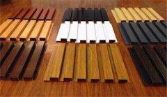 幕墙木纹铝方管