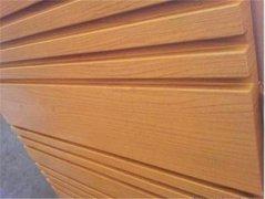 木纹铝格栅幕墙