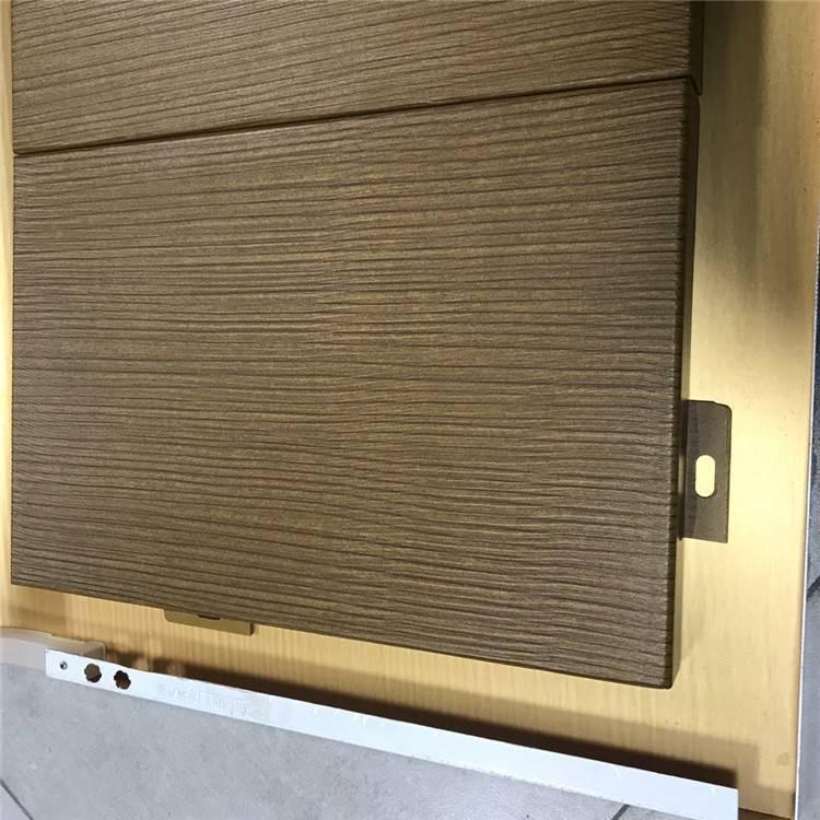 木纹拉丝铝单板